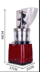 Hight-of-juicer of compact type of juicer